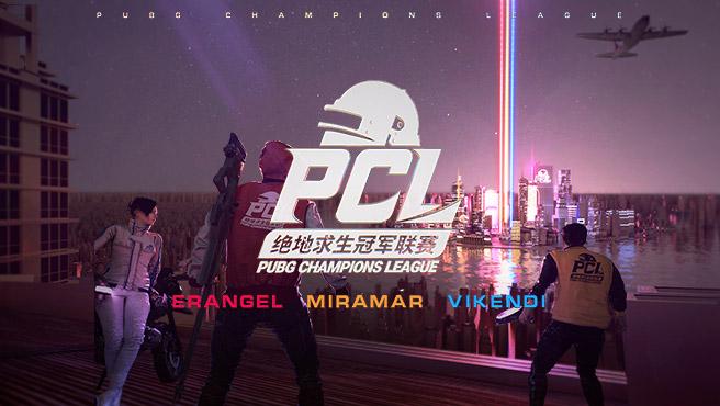 【重播】9日18点直播 PCS洲际赛S2 东亚赛区 最终决战日!