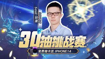 Soul【刻魂】的515151直播盒子盒子盒子