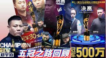 中国足协杯主舞台的51体育篮球51体育篮球51体育篮球直播