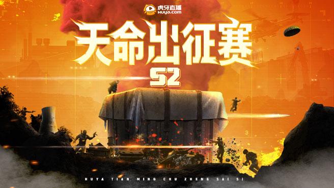 不負眾望!PCL4AM獲得FPP首冠!4AM經典賽事回顧(一)
