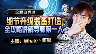 Whale丶阿秋的51体育篮球51体育篮球51体育篮球直播