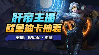 Whale丶绝迹的515151直播盒子盒子盒子