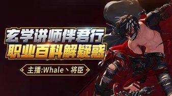 Whale丶将臣的515151直播盒子盒子盒子