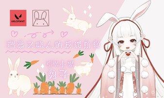鼎丰-兔子的515151直播盒子盒子盒子