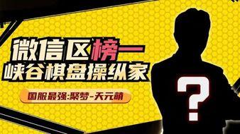 天元萌的51体育篮球51体育篮球51体育篮球直播