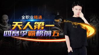 奕星-Smile的515151直播盒子盒子盒子