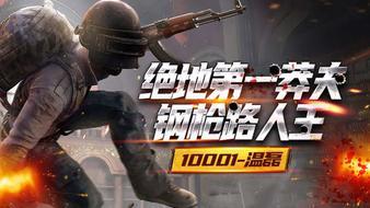 10001-温磊xn的51体育篮球51体育篮球51体育篮球直播