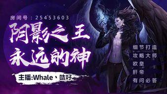 Whale丶呔吇的515151直播盒子盒子盒子
