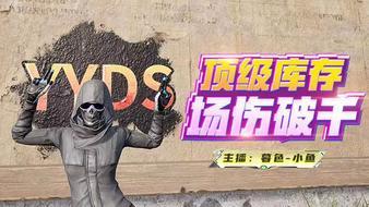 晟天丶鱼鱼的515151直播盒子盒子盒子