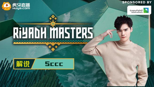 欢迎来到Sccc丶的直播间