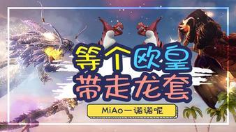 MiAo丶一诺诺的515151直播盒子盒子盒子