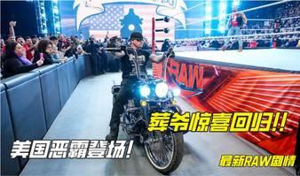 WWE-RAW的51体育篮球51体育篮球51体育篮球直播